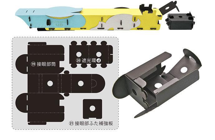 親子体験におすすめな工作キット TOCOL スマホ天体望遠鏡 PalPANDA UD 商品画像