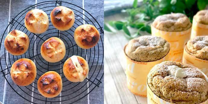 パン&米粉お菓子づくりの「おうちパン教室PakuPaku」パンの例