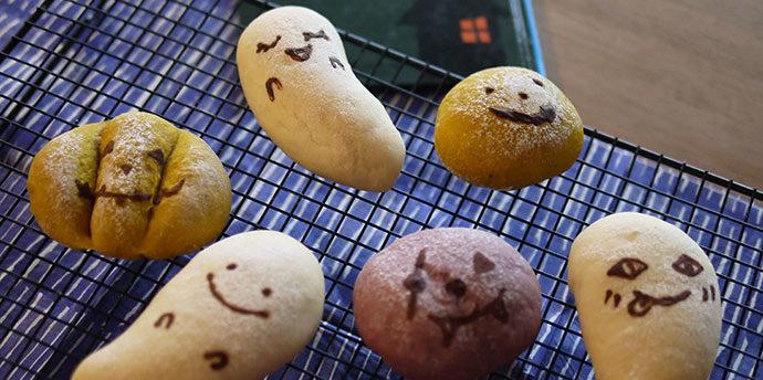 【親子で作ろう♪】ハロウィンに子供が大喜び!ふわふわおばけパン