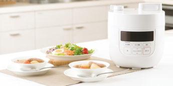 毎日の料理を時短で楽に、お役立ちキッチンアイテム5選