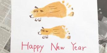 【アートな年賀状を作ろう!】子どもの成長を感じる足形アート