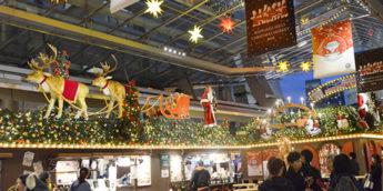 親子におすすめ!東京・横浜エリアのクリスマスマーケット4選