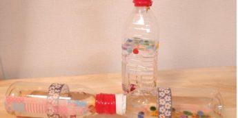 ペットボトルを使った、手作りおもちゃアイデア!【簡単工作】