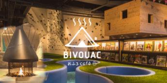 グランピングやボルダリングもある!話題の温浴施設「おふろcafé bivouac」(おふろカフェ ビバーク)