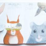 【小学生向け】自然・科学の絵本おすすめ5選 – 知的好奇心が育つ!
