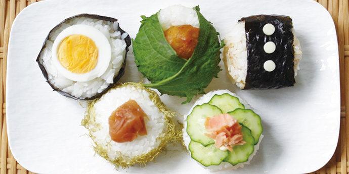 華やかでおいしい「おにぎり」レシピ10選 -ピクニックやお花見に!