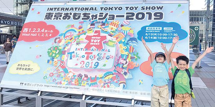 【おもちゃ】小学生のプレゼント候補9選 〜女の子、男の子へのおすすめをpick up!東京おもちゃショー2019より