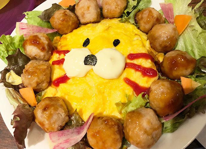 オールデイホーム 武蔵小山店 ミートボールがたてがみに!ライオンさんオムライス
