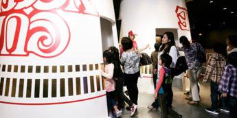 【関東】全部無料!小学生におすすめ&人気の工場見学!夏休みの自由研究、職業体験にも