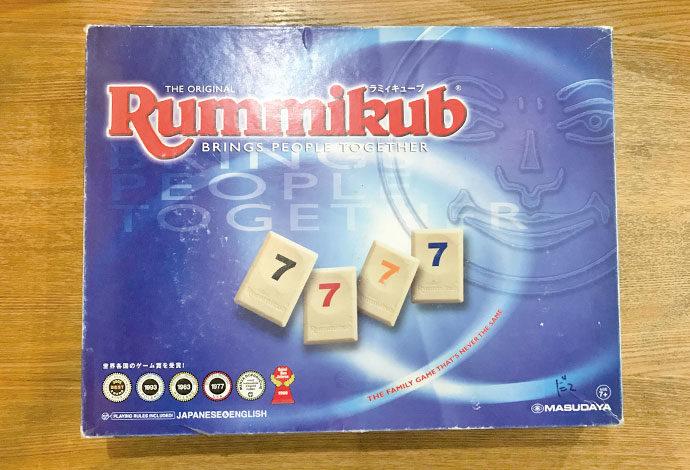 子供向けボードゲーム18