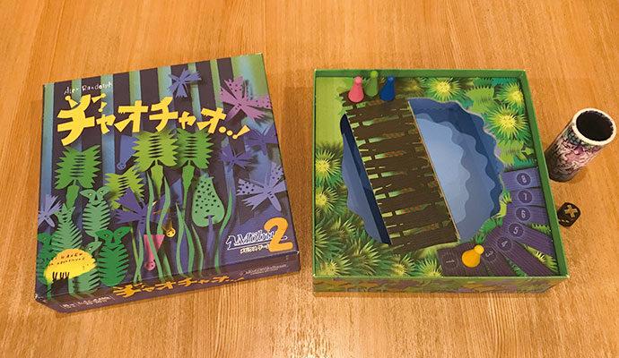 子供向けボードゲーム12