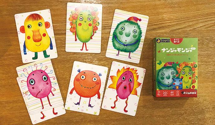 子供向けボードゲーム5