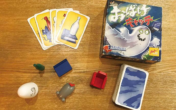 子供向けボードゲーム1