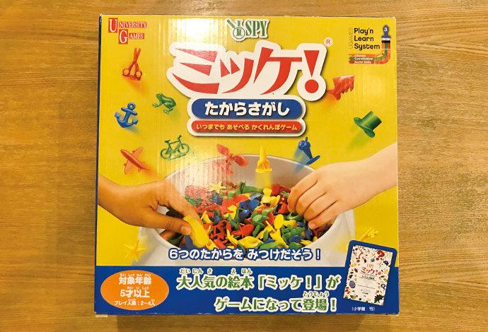 子供向けボードゲーム6