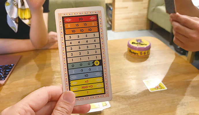 子供向けボードゲーム11