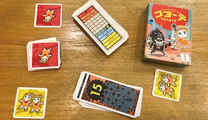 子供向けボードゲーム10