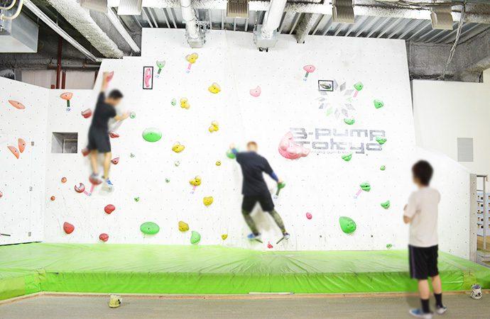 B-PUMP秋葉原店の初心者壁