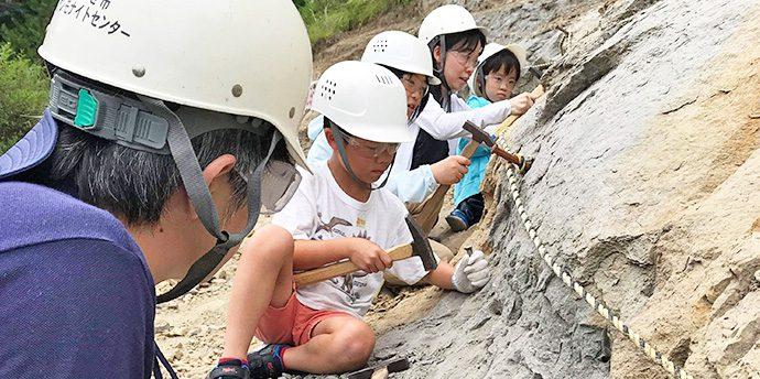 親子体験レポ | 白亜紀の化石発掘体験!アンモナイトセンター【福島県・いわき】