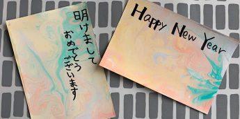 マーブリングで年賀状を作ろう!アーティスティック&お洒落なカード【親子でアート】